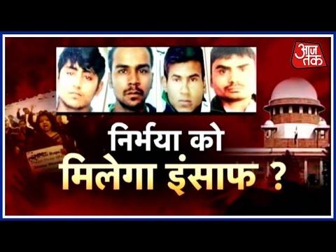 Will SC Grant Death Sentence To Nirbhaya's Rapist?