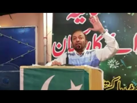 MQM Dr Farooq Sattar full speech at NA247, 12 August 2018 — Karachi News