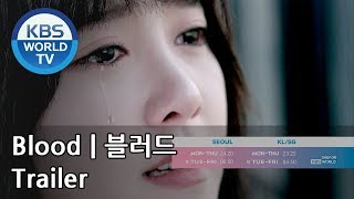 Video Blood | 블러드 [Trailer] download MP3, 3GP, MP4, WEBM, AVI, FLV Juli 2018