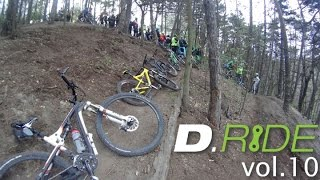 D.Ride Vol.10