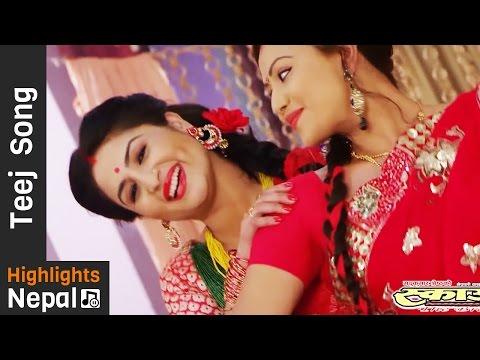 TEEJ AAYO - New Nepali Teej Song | Garima Pant, Rakshya Shrestha | Nepali Movie SCOUT