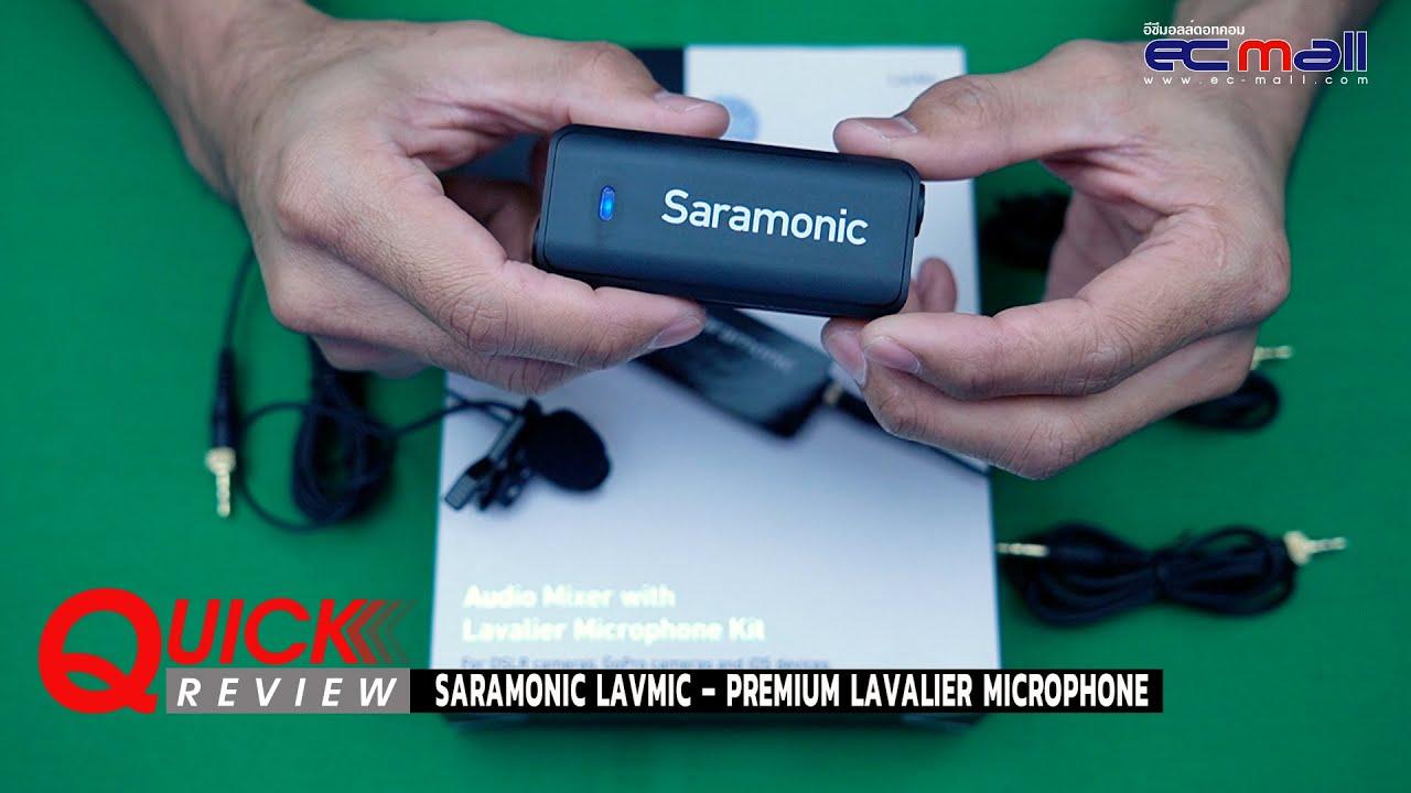 Quick Review : Saramonic LavMic – Premium Lavalier Microphone