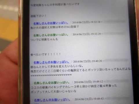 亀有ポップ応援動画②‐1 東京刺激クラブが全力でお送り致し ...