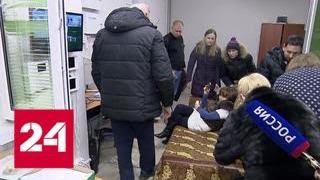 В Королеве конфликт между жильцами и управляющей компанией достиг апогея - Россия 24