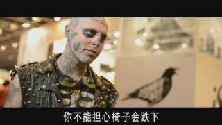 Coming Soon: The Zombie Boy Collection Thumbnail