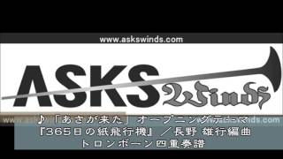 http://askswinds.com/shop/products/detail.php?product_id=1336 『ASK...