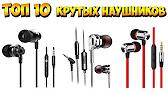 Dunu, headphones, earphones, earbuds, over-ear, on-ear, in-ear, audio, speaker unit, speakers, technology, award-winning, five star,
