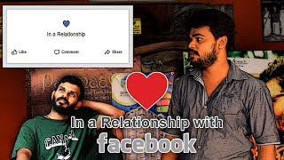 In a Relationship with facebook | Valentines Day | Panangkoddai