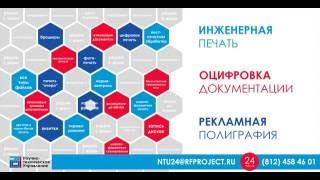 Типография Санкт-Петербург(, 2016-06-22T19:32:21.000Z)