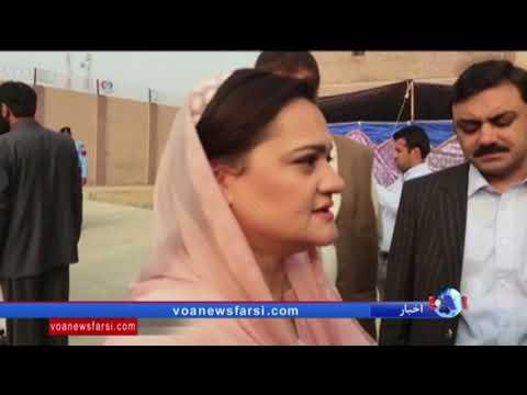جلسات محاکمه نوازشریف نخست وزیر پیشین پاکستان به اتهام فساد