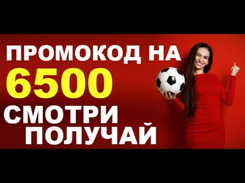 1xbet зеркало 3