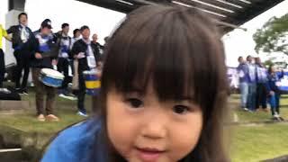 2018 第40節 モンテディオ山形vsFC岐阜 BLUEis 県民歌.