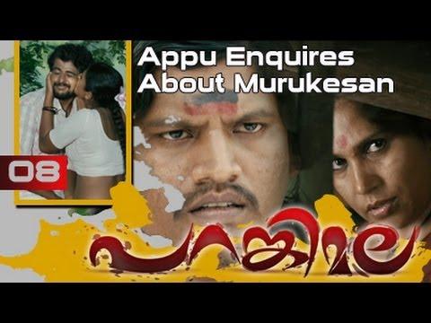 Parankimala Movie Clip 8 | Appu Enquires About Murukesan