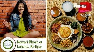 Newari Bhoye at Newa Lahana in Kirtipur | M&S HUNGER HUNT | M&S VMAG