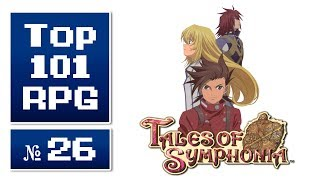 Der GameCube-Klassiker Tales of Symphonia holt sich #26 der Top 101 besten Rollenspiele aller Zeiten! Let's Play bei RBTV: http://bit.ly/2wEknrD Games bei ...