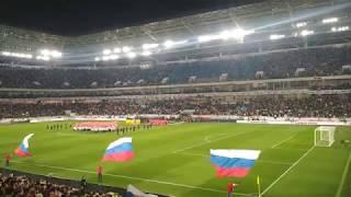 Гимн России, перед матчем Россия Швеция, на Стадионе Калининград!