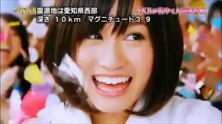 akb48 popularity contest 1 4