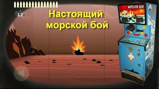 видео В чем особенности качественных игровых автоматов?