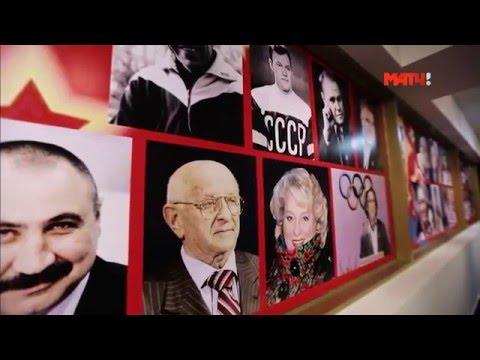 Место силы - ЦСКА