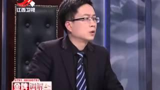 20150204 金牌调解  为何父母棒打鸳鸯拆姻缘 大龄美女的婚事(上