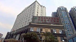 霞浦環島酒店 uandao Hotel Xiapu  - 福建,寧德 Ningde,Fujian