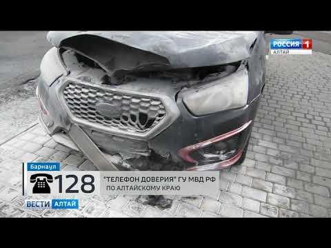 В Барнауле неизвестные устроили поджог автомобиля