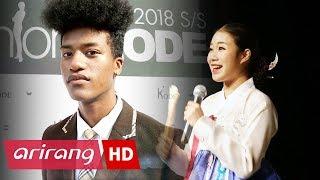[4 Angles] Ep.189 - Goryoe-in Village /  Sorokdo / Model Han Hyun-min / Dasrum in Africa