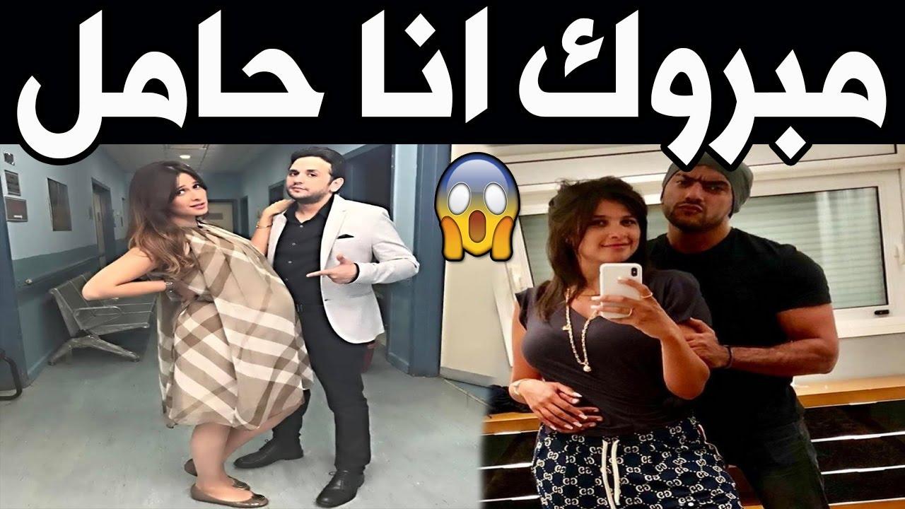 حمل الفنانة ياسمين عبد العزيز بعد مرور اقل من شهرين على زواجها من احمد العوضي !!
