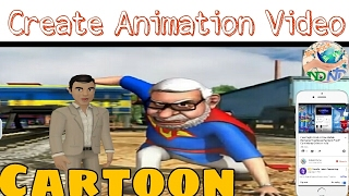 Create cartoon animation video with Android Mobile 2017