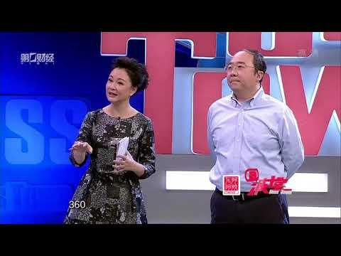 【波士堂】APUS创始人李涛:互联网出海是风口还是泥潭?