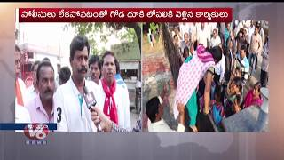 TSRTC Workers Protest In Khammam, TSRTC Strike Continues | V6 Telugu News