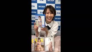 「sensationalism」奈月セナ DVD 「sensationalism」奈月セナ Blu-ray ...
