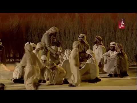 أوبريت الدار أمانة - أبوظبي   #اليوم_الوطني_45