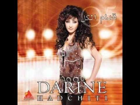 Darine Hadchiti - El Masafeh Aribi 05 / دارين حدشيتي - المسافة قريبة