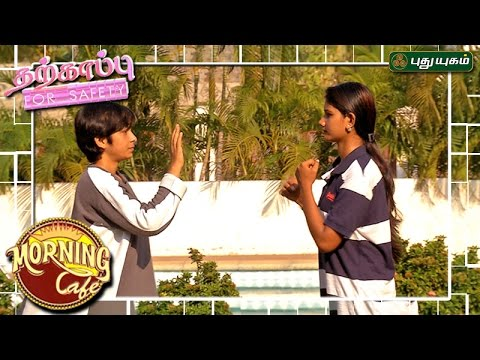 Martial Arts for Self Defence தற்காப்பு For Safety Morning Cafe 11-04-2017 PuthuYugamTV Show Online