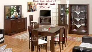 Latest Videos Of  Modern Dining Rooms 2014 - 2015   Videos Italian Home  Furniture