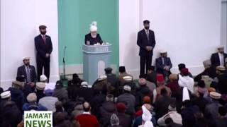 News Report: Friday Sermon 17 January 2014 Self-Reformation: Resolve, Faith & Rehabilitation