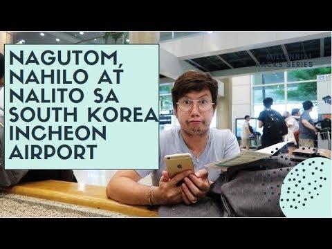 south-korea-incheon-airport-guide-|kumuha-ng-simcard,-nagpaload-ng-t-money-card,-cu-convenience-etc