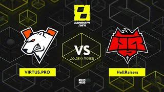 Virtus.pro vs HellRaisers, Лига Париматч, bo3, game 1 [Jam \u0026 Mael]