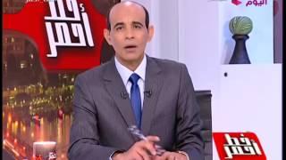 «موسى»: قطر تمارس أبشع أنواع التعذيب تجاه العمالة الوافدة | المصري اليوم