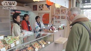 パリにあるフランス国鉄のターミナル駅に日本の駅弁を販売する店舗が期...
