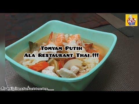 tomyam-putih-ala-restoran-thai-|-menu-bulan-puasa-😁