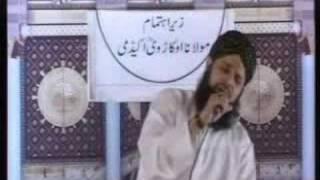 Aye Aaqa Madni Aaqa Mere Piyare Aaqa Owais Raza Qadri