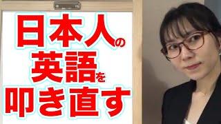 【英会話 発音】正しく言えてる?アルファベット!口や息の使い方が日本語とは全然違うんです:alphabet のコツ