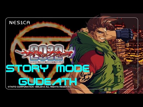 Psychic Force 2012 - Story Mode Gudeath