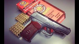 Пистолет Макарова - ПМ - 9x18 mm Makarov