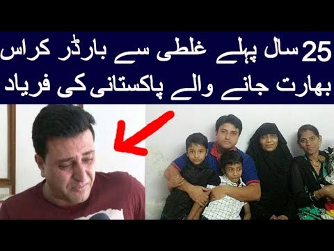 Pakistani Citizen Reaches Home After 25 Years   duniya Tv