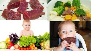 Как приготовить мясо ребенку до года {Рубрика - Прикорм}