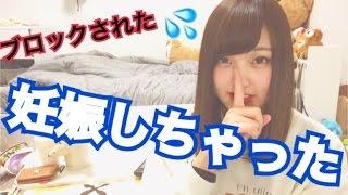 チャンネル登録&Twitterフォローよろしくお願いします!✡ 【Twitter】 h...