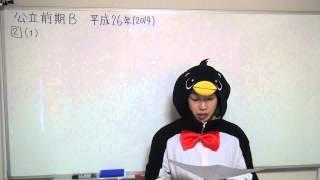 2014H26大阪府高校入試前期入学者選抜英語B2-1
